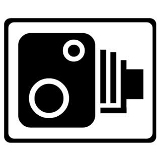 A drawing of a safety camera